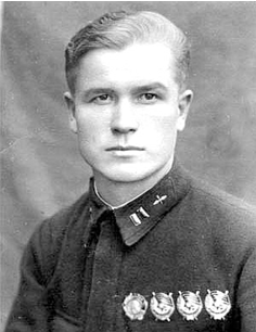 Шалимов Алексей Алексеевич
